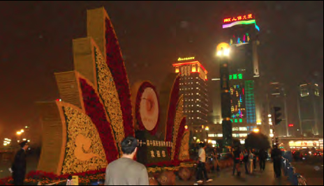 Chengdu at night, the great place with the fair