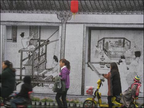 Chengdu, entrance to historical villa
