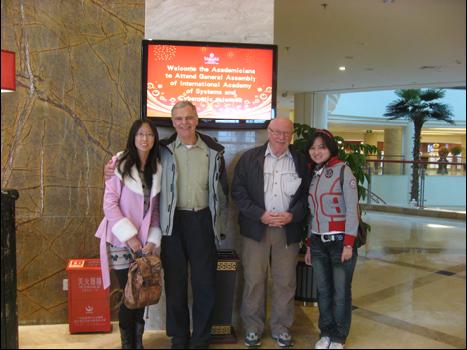 Good bye, Chengdu