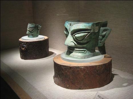 Sanxingdu Archeological site, bronze casts