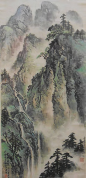 "Sichuan, Chinese Art: ""The mountains of Sichuan"""