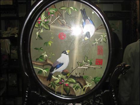 Sichuan, Chinese Art