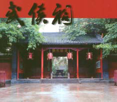 A travel report of the pilgrimage of the Academicians of the first General Assembly of the IASCYS (Oct. 24-27, 2010) through the province of Sichuan (China).