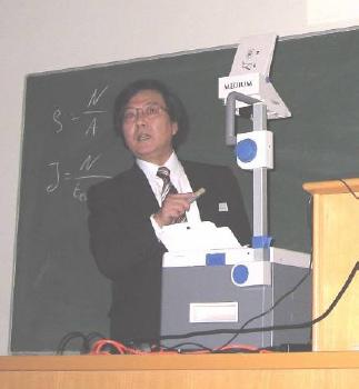 Yoshiteru Nakamori, IFSR Newsletter 2008 Vol. 26 No. 1 December